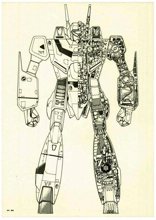 Que buena ilustración de Macross varitech