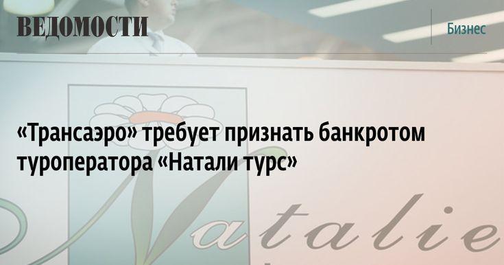 Партнёр А2 Михаил Александров специально для Ведомостей