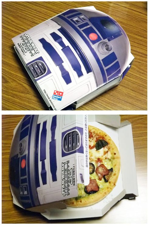 Japanese Dominos Have An R2-D2 Pizza Box
