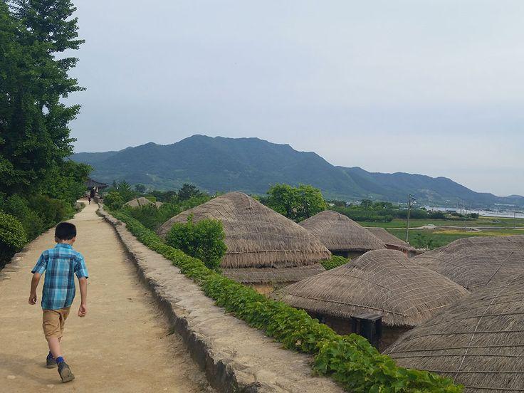 Village historique de Nagan