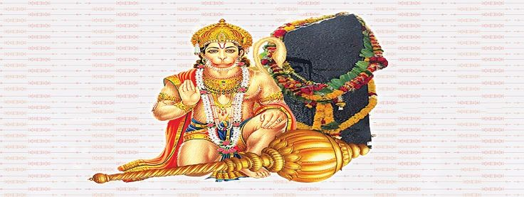 In the story of lord hanuman and Shani dev, god surya is the father of Shanidev and surya dev is also the guru of hanuman and he is the incarnation of lord shiva and the great devotee of lord Rama.