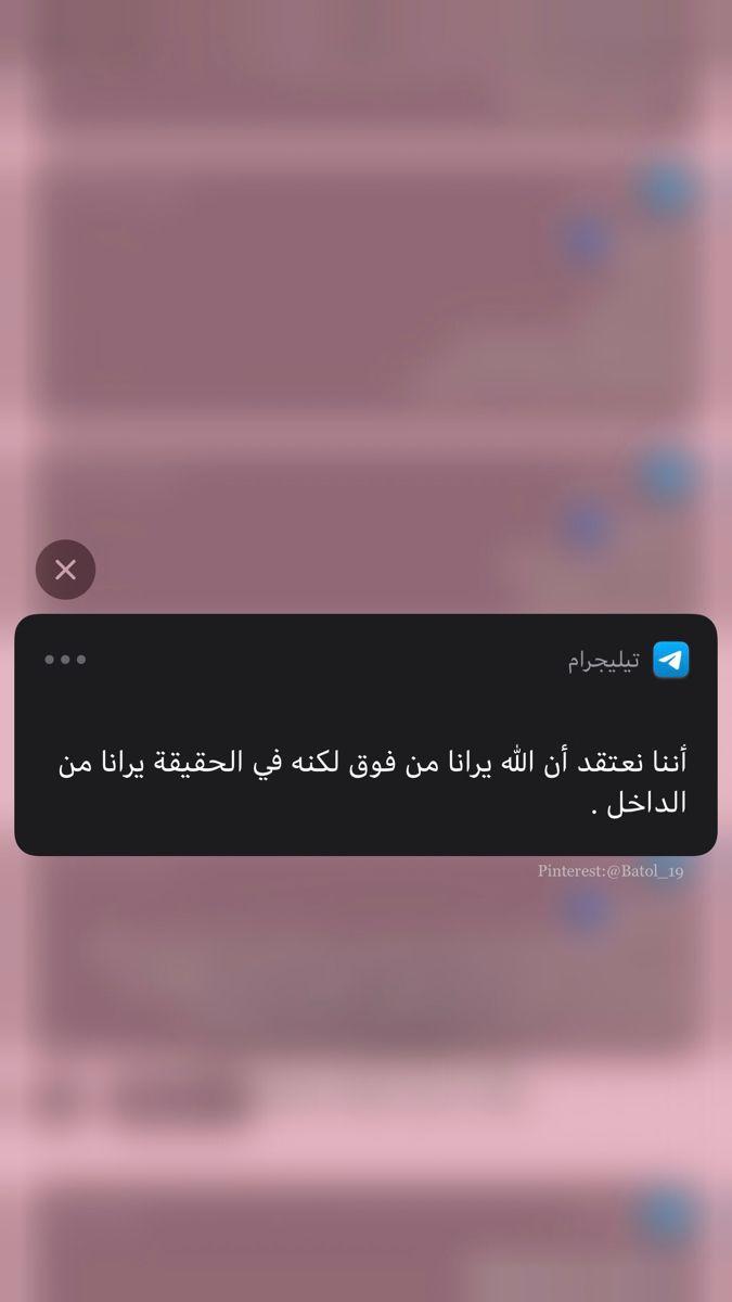 رمزيات عن عدم الأهتمام للواتساب صور رمزيات عن الاهتمام والاهمال للأنستقرام Arabic Quotes Inspirational Quotes About Success Quotes