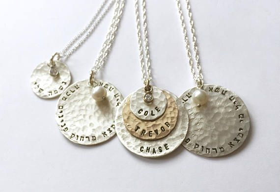Mother's Day gift idea - As Seen At THE DENVER POST and Channel 9 News  Personalized - SimaG jewelry