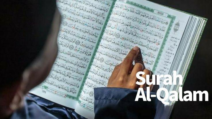Amazing Beautiful Voice    Quran Recitation Surah Al-Qalam    Emotional Recitation