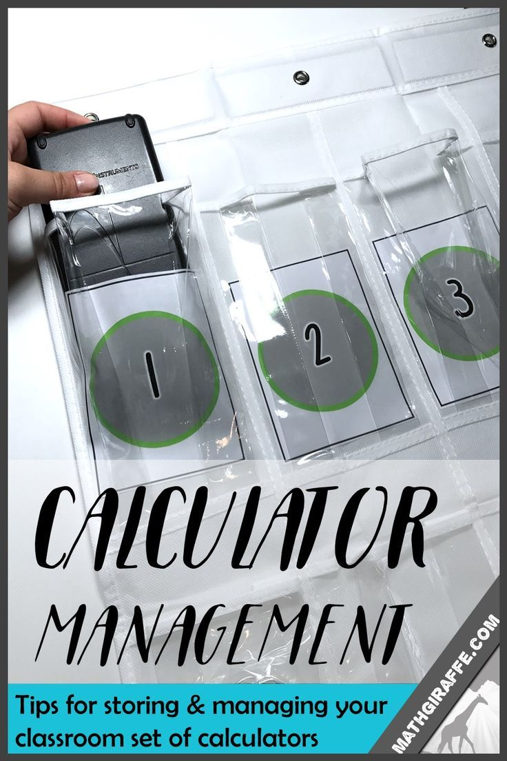 Tips for calculators in math class - storing, using during tests, etc.