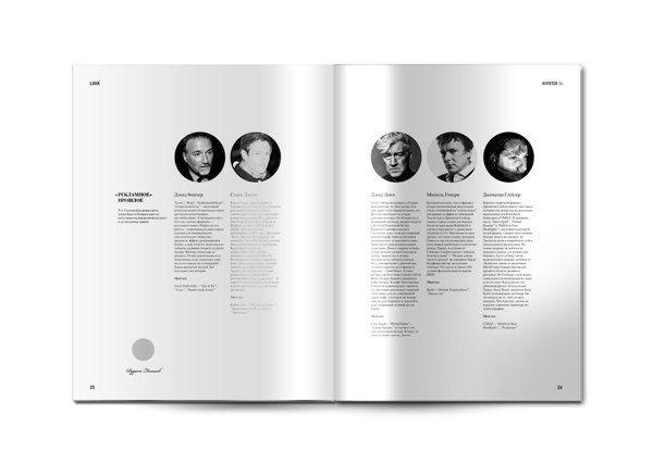 HIPSTER Magazine - 4th Issue by Samir Huseynov, via Behance   Page ...