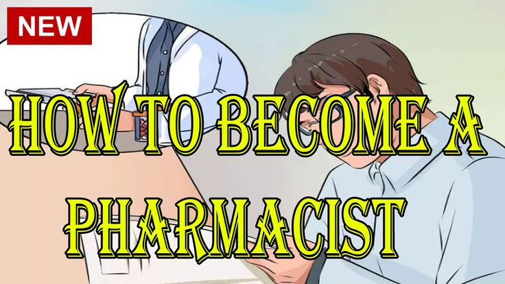 How to a pharmacist how long does it take to