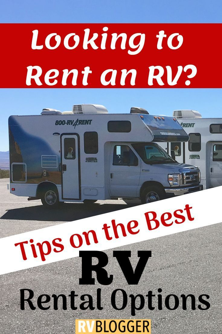 4 Best Rental Options For A Small Drivable Rv Camping Equipment Rental Rent Rv Rv Rental