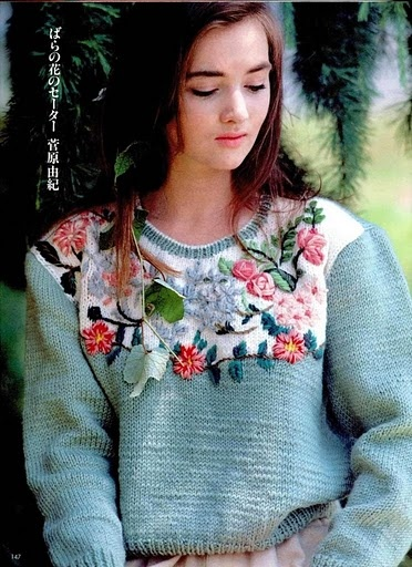 embroidered knit