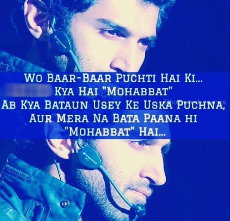 #Mohabbat