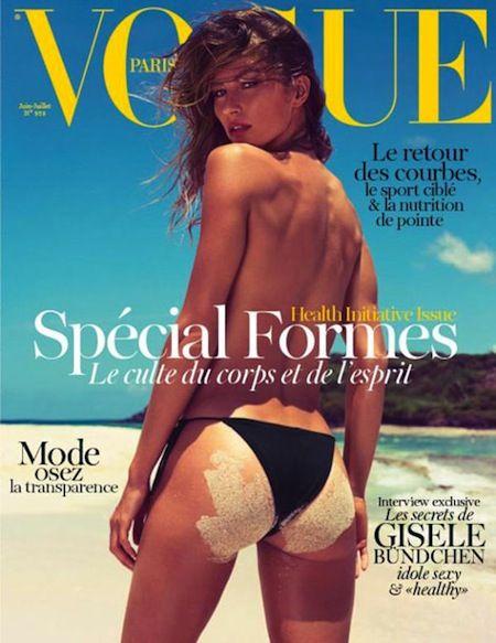 Gisele-Bundchen-revealing-Vogue-Paris-cover.jpg (450×583)