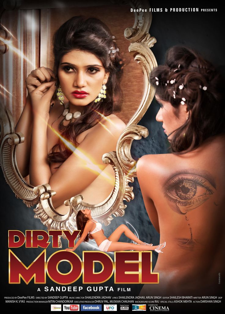 indian movie online porn i want blow job