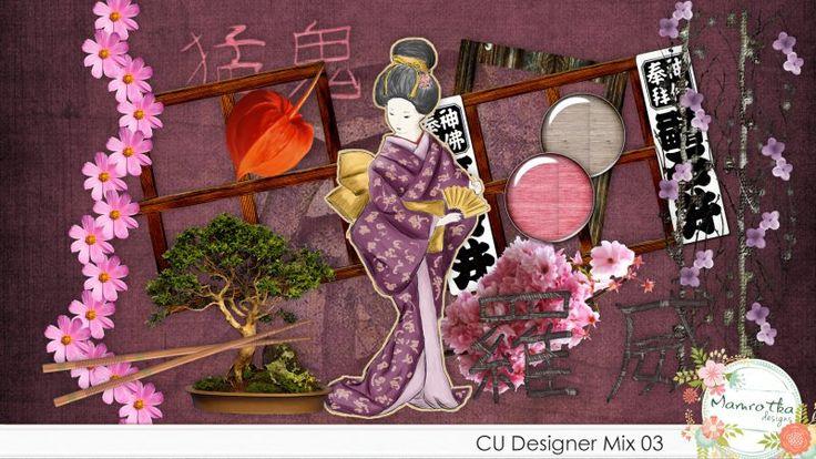 CU Designer Mix 03