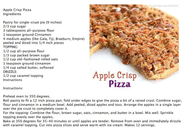 apple crisp pizza apple crisp pizza perfect book club dessert apple ...