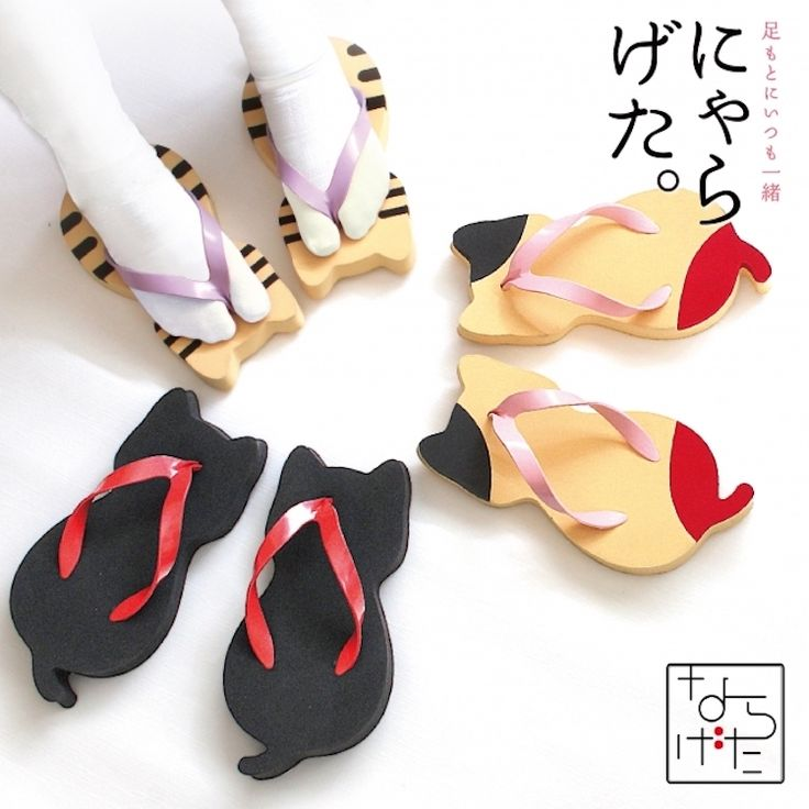 Quirky Cat Sandals are a Playful Redesign of Conventional Flip Flops