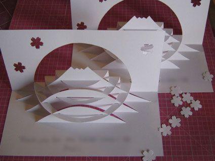富士山 紙一枚で作るポップアップカード
