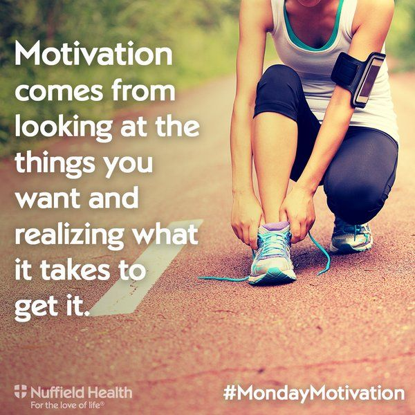 Motivation comes from looking at the things you want and realising what it takes to get it #quote #inspiration #motivation