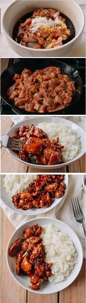 Mall Chicken Teriyaki Recipe by the Woks of Life #mallchicken #chicken #teriyaki #japanese