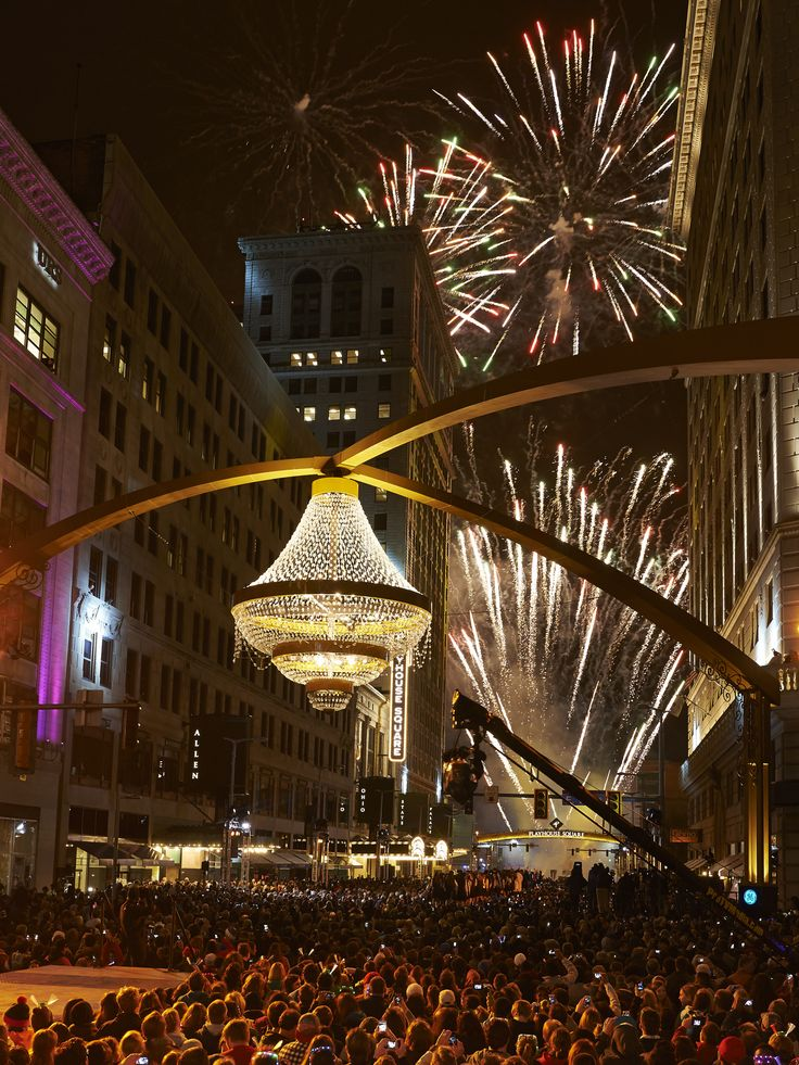 Playhouse Square, Cleveland, Ohio.  This is reportedly the largest outdoor chandelier in the world.