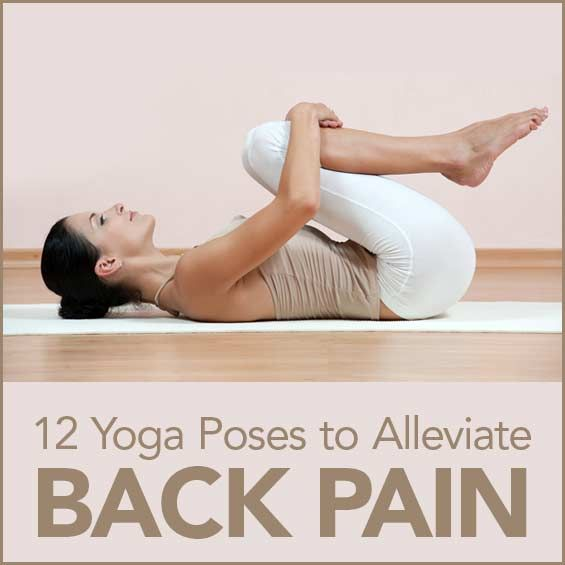 Yoga is a natural way to help alleviate back pain. Here are 12 yoga poses that can help you if you suffer from back pain.