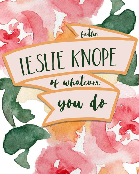 Leslie Knope Print by PaperLoveSong on Etsy