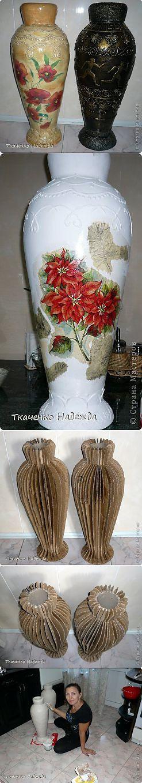 Напольные вазы из картона. Мастер-класс от Ткаченко Надежды. | прочие поделки своими руками, различные техники | Постила