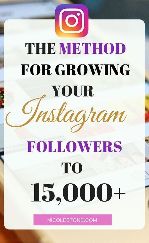 The EXACT strategy to grow your Instagram followers to over 15,000 +. Grow your Instagram account to success. The easy way to get an organic following. Instagram, instagram tips, instagram tips and tricks, instagram hacks, gain instagram followers, instag
