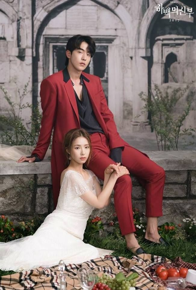 Image result for bride of the water god