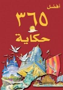 كتاب خلطات البهارات pdf