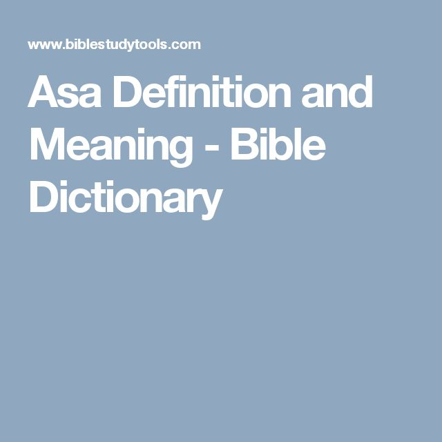 Asa Definition and Meaning - Bible Dictionary