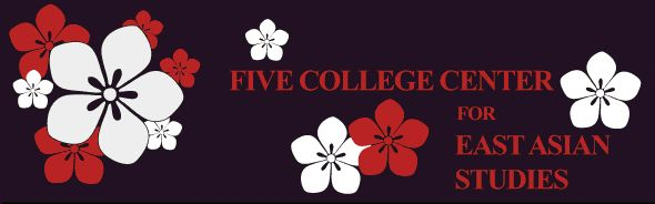 The Five College Center for East Asian Studies is committed to promoting East Asian Studies at the Five Colleges and supports, encourages, and improves the teaching of East Asian cultures in elementary, middle, and secondary schools, and two- and four-year colleges in the Northeast.