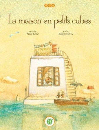 La Maison en petits cubes - nobi nobi