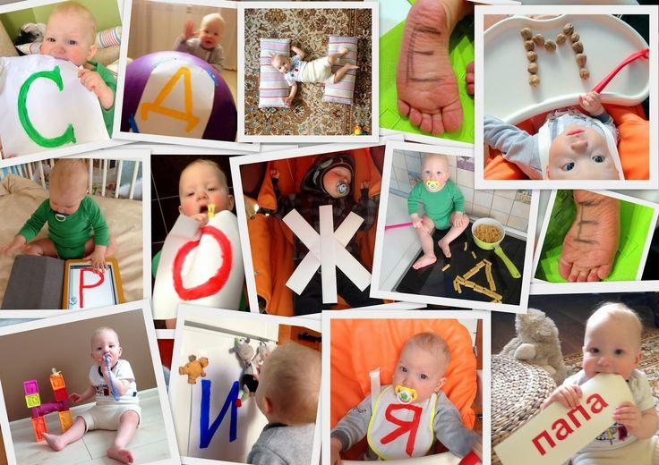 поздравительный коллаж из фотографий: 17 тыс изображений найдено в Яндекс.Картинках