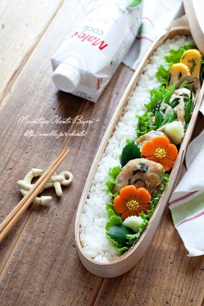 和風ハンバーグ★ハイビスカスのお弁当。|あ~るママオフィシャルブログ「毎日がお弁当日和♪」Powered by Ameba