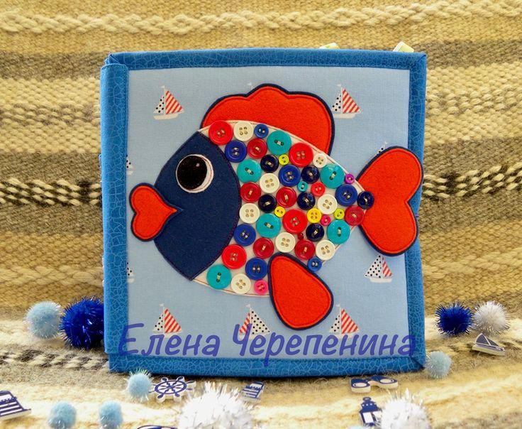 Сшила книжечку Море - запись пользователя Елена Черепенина (id2593905) в сообществе Рукоделие в категории Фетр (ТОЛЬКО ГОТОВЫЕ РАБОТЫ) - Babyblog.ru