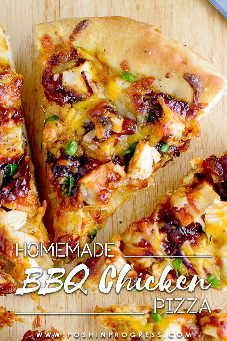 Add leftover chicken to homemade BBQ sauce and a fantastically easy pizza dough recipe and this homemade BBQ chicken pizza is a zesty crowd pleaser. [ad] #homemade #pizza #bbq