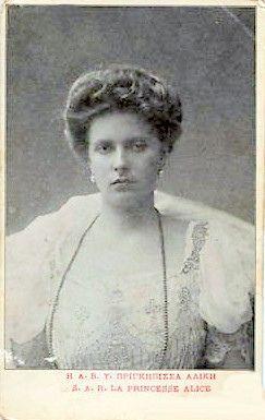 Prinzessin Alice von Griechenland, nee Princess of Battenberg   by Miss Mertens