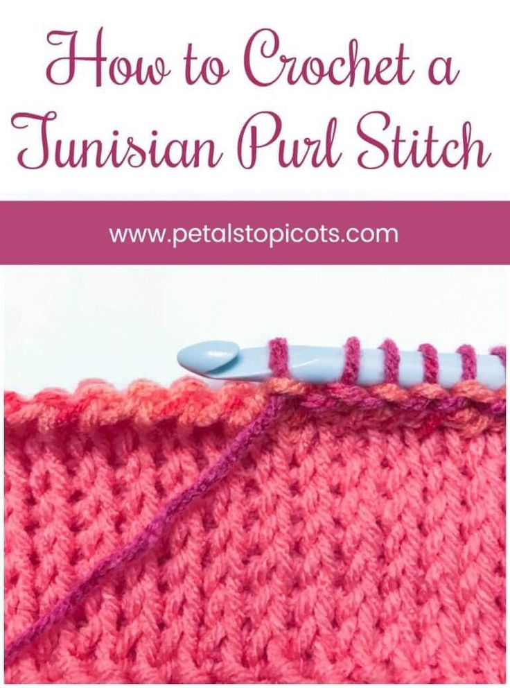 We Are Continuing Our Learn Tunisian Crochet Series Today With
