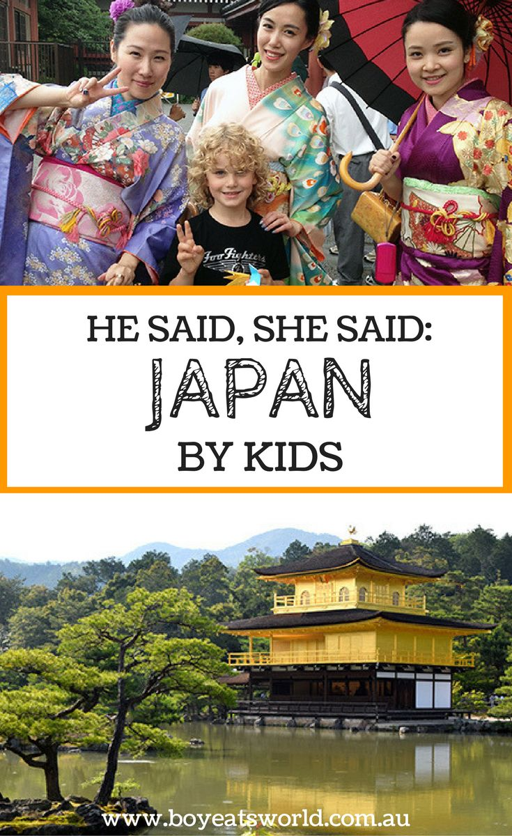 Imagine, if you will, a child so completely fanatical about Japan that he was well versed in the history of feudal Japan before he understood basic addition, attempts to create DIY samurai armour from paper plates and egg cartons, has his heart set on a career as a ninja and swears he has ramen broth running through his veins.