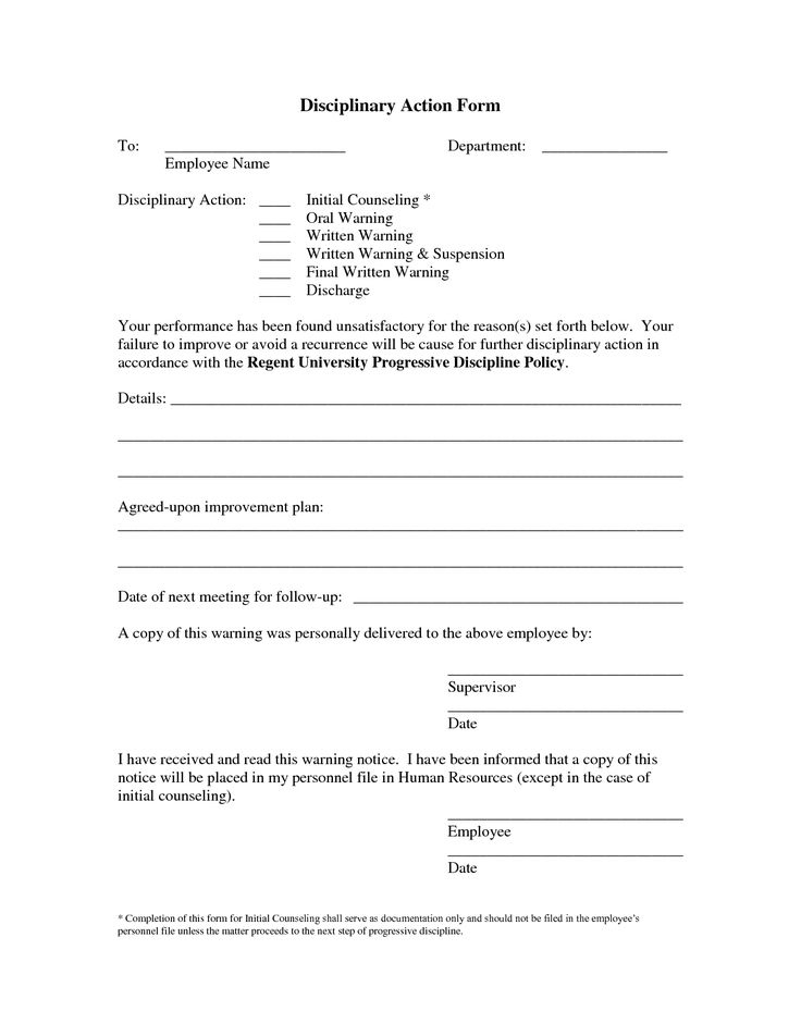 Employee Write Up Form Write Up Forms For Employees Disciplinary