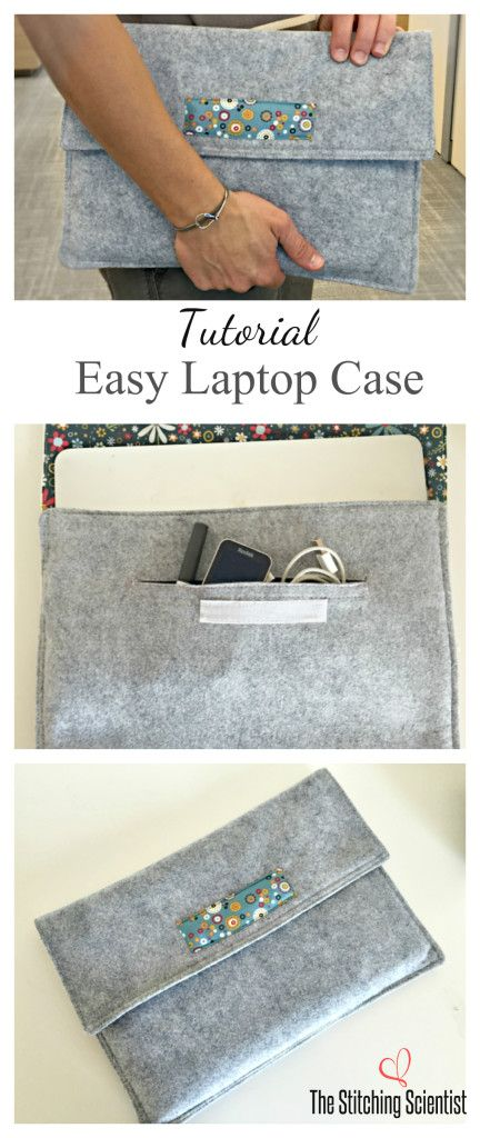 Easy Laptop Case Pattern and Tutorial #laptopcase #beginnersewingprojects
