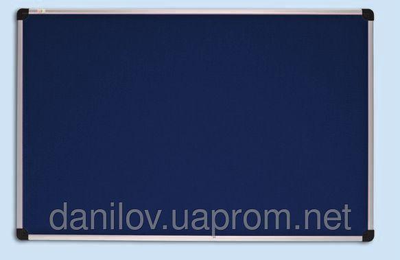 Доска для объявлений текстильная 90х120 см. Доска информационная с текстильной поверхностью синего или серого цвета. Алюминиевая рама S-line имеет пластмассовые уголки с отверстиями для крепления доски к стене в 4-х точках. Возможно горизонтальное или вертикальное крепление. При установке не требуется разметка стены. Поставляется с монтажным комплектом. Возможность крепления информации с помощью булавок и кнопок.