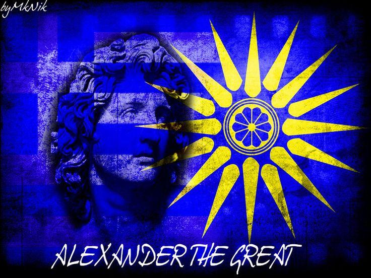 Alexander the Great of the Greek Kingdom of Macedon