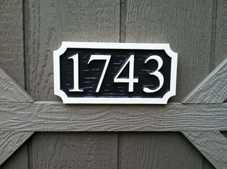 Custom House Number Sign Rectangle Up To 4 Numbers The