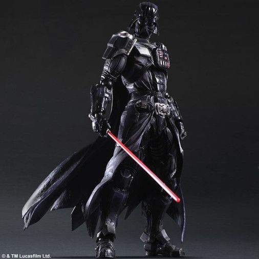 Star Wars Variant Play Arts Kai | Darth Vader [Pre-order]