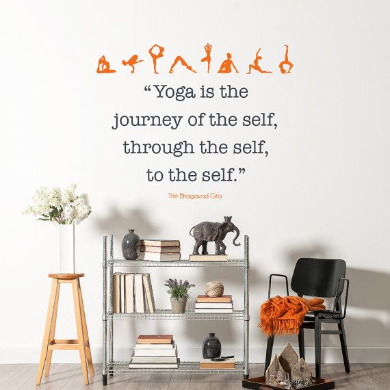 This inspirational yoga quote will be the perfect addition to a yoga studio wall or your home gym. You can choose from the 3 sizes available and