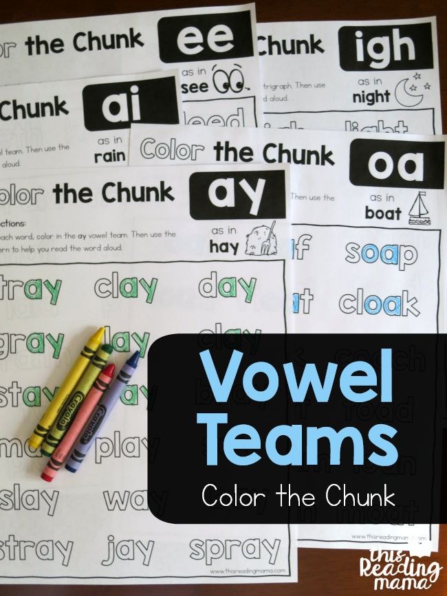 Long Vowel Team Phonics Worksheets - Color the Chunk - This Reading Mama