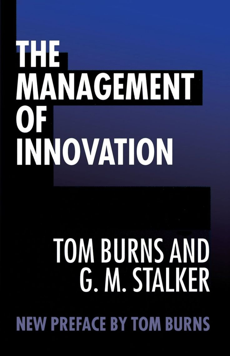 The management of innovation.-- ..T250:3rd ed.-- Oxford :      Oxford University Press, 1995