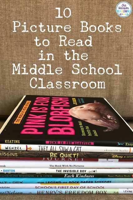 Picture Books in Middle School | Using picture books in your classroom can engage reluctant readers, help introduce a lesson, and build community. Check out tips & resources for using picture books in middle school from The Hanson Hallway at The Secondary English Coffee Shop