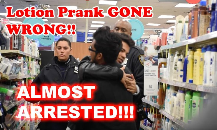 Rubbing Lotion Prank (Almost ARRESTED)